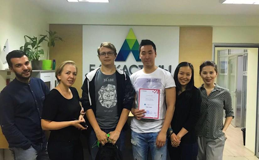 Вручение сертификатов Google Adwords и Яндекс Директ.